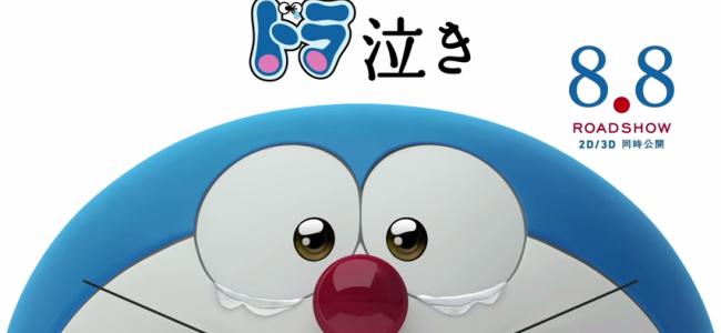 Unduh 7500 Gambar Doraemon Kata Kata Sedih HD Lucu